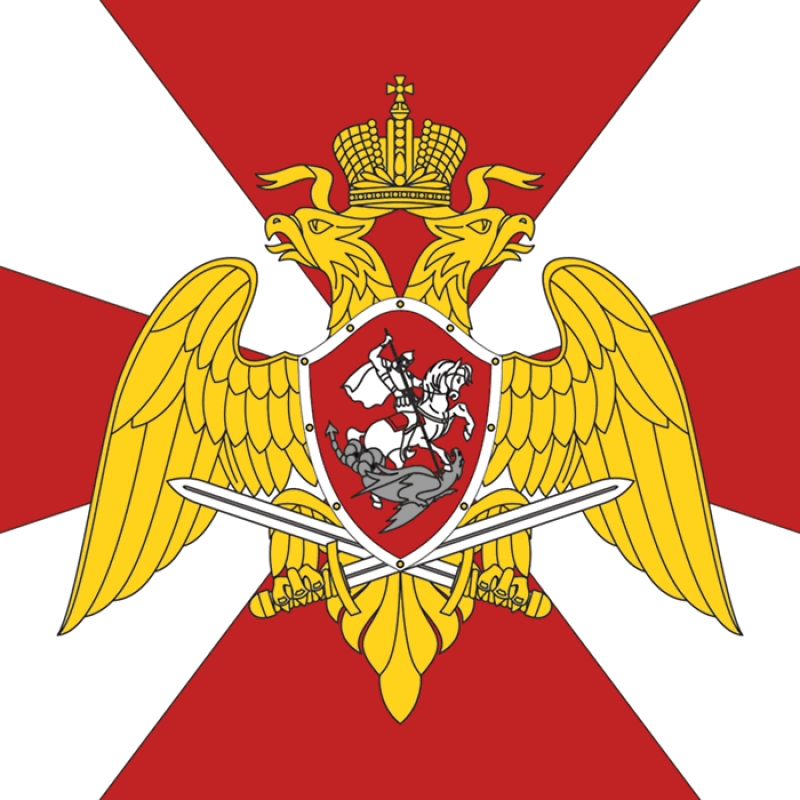 3dyle Symbol Of National Guard Troops Of The Russian Federation