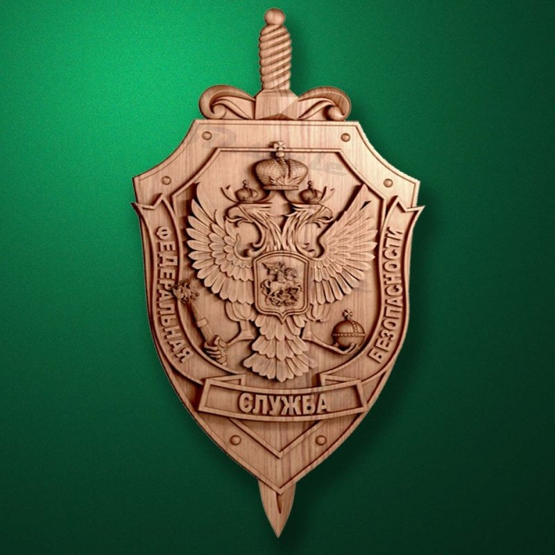 Symbol of Federal security service