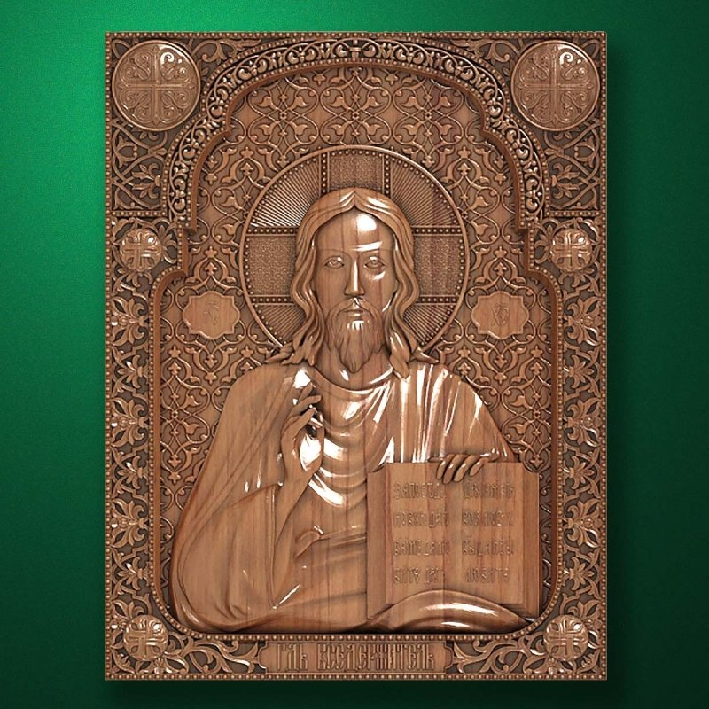 "Wood carved Icon ""The Lord Almighty"""