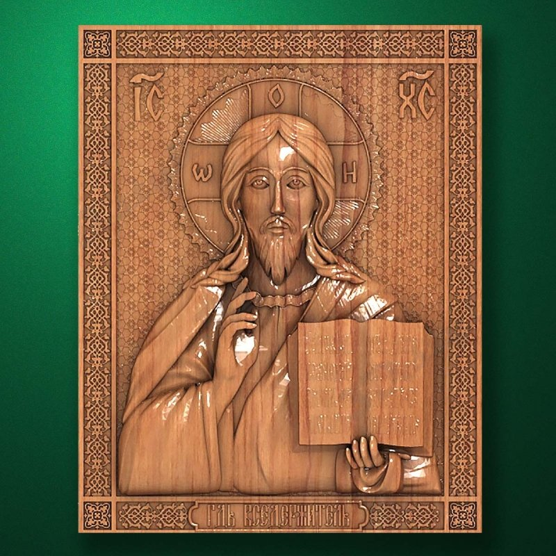 "Carved wood Icon ""Jesus Christ"" (code 77005)"