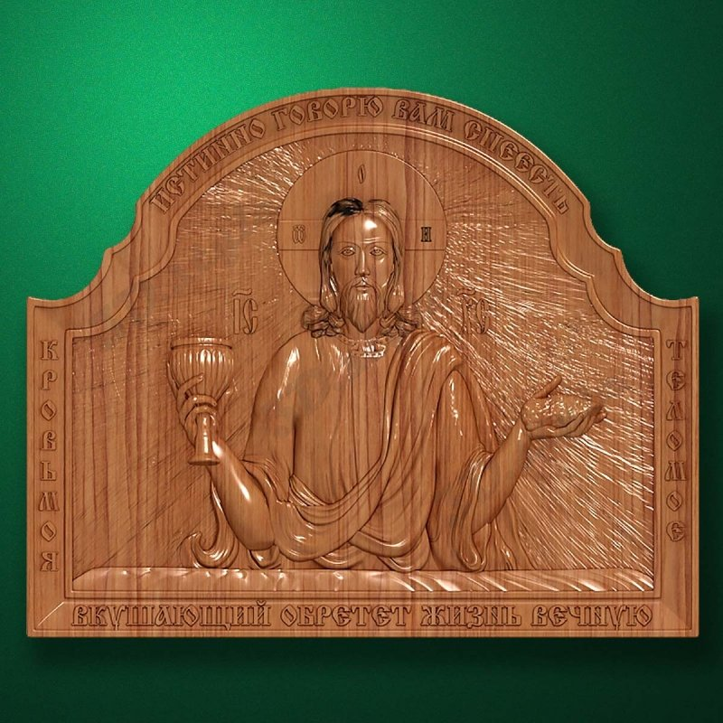 "Picture - Carved wood Icon ""Jesus Christ"" (code 77006)"