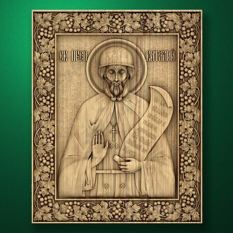 Carved wooden icon (Code 77589)