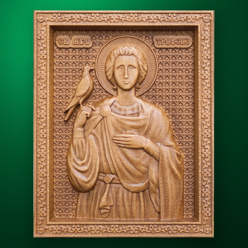 Carved wooden icon - Ноly Triphon (Code 77604)