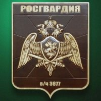 Symbol of Russian Guard