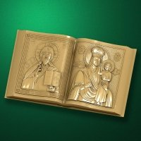 Carved iconostasis-diptych (Book)