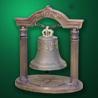 Arched bell stand on columns
