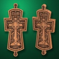 "Carved cross ""Cross-002"""