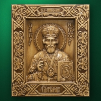 "Carved wood icon ""Nicholas"""