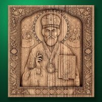 "Carved wood icon ""Nicholas the Wonderworker"""