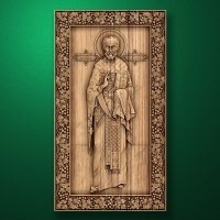 "Carved wood icon ""Saint Nicholas"""
