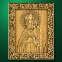 Carved wooden icon (Code 77513)