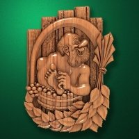 "Wood carved panel ""In a tub"""